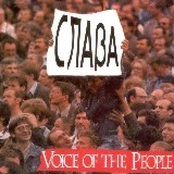 Various Artists - The Slava Compilation; Voice Of The People [CD]
