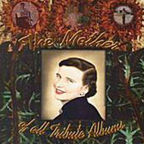 Various Artists - The Mother Of All Tribute Albums [CD]